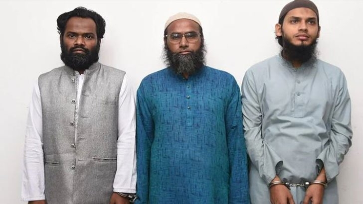 The three members include Mainul Islam, the group's former chief operations coordinator who had planned a major sabotage in Dhaka. He was arrested in 2015.