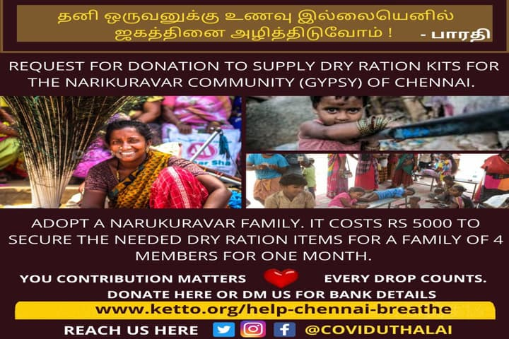 COVIDuthalia, a voluntary group has appealed to people to donate for helping the Narikuravar community, a marginalised section struggling in Covid-19 pandemic