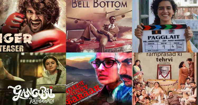 Hindi film names with a spin