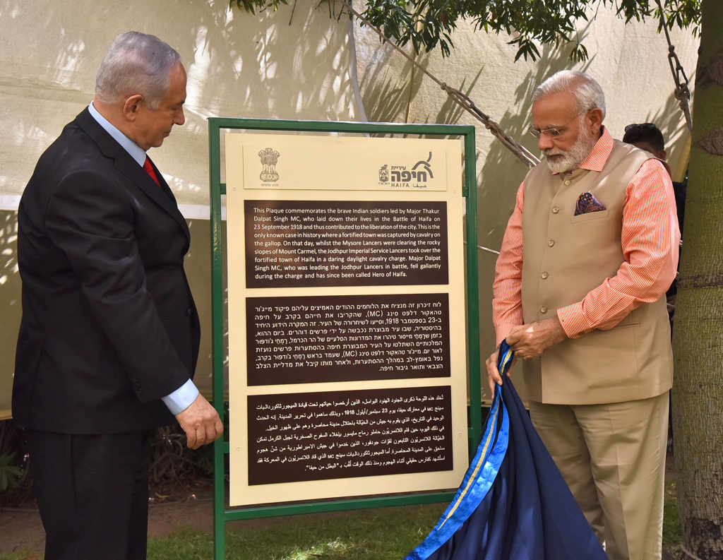 Prime Minister Narendra Modi and Israeli Prime Minister Benjamin Netanyahu unveil a plaque to commemorate Indian soldiers led by Major Dalpat Singh who fought to liberate Haifa, in Israel.