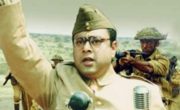 A scene from the film 'Netaji Subhas Chandra Bose: The Forgotten Hero'