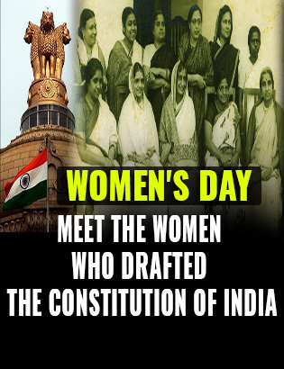 women contribution in Indian constitution