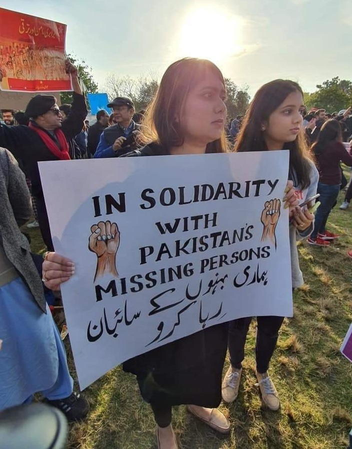 The Aurat Azadi March 2021 called for an end to enforced disappearances in entire Pakistan