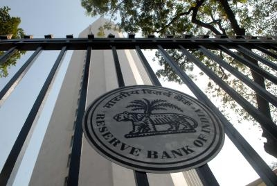 RBI-- high inflation, a cause for worry